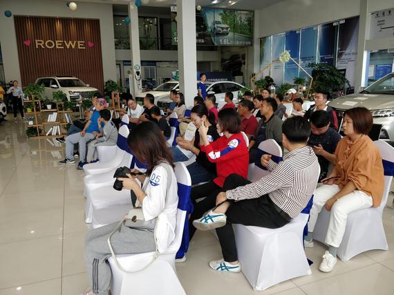 现在客户众多,看来客户对荣威RX5MAX有很大期望