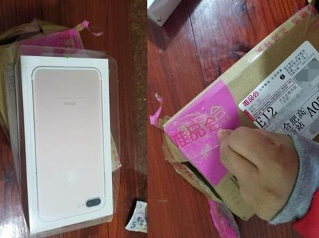 花6000元买手机却收到空盒 唯品会:出货完好拒绝退款