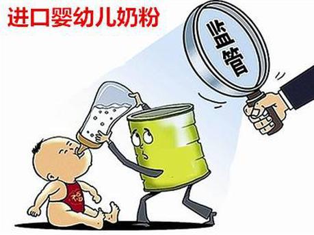 网购洋奶粉无中文标签 奶爸告店铺获10倍赔偿
