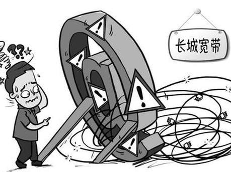 新浪广东3月消费投诉报告:金融首入前三 长宽被约谈