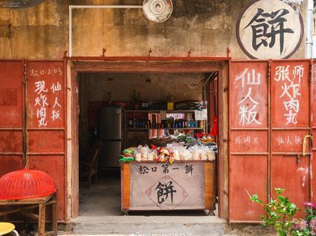 与梅县有段感情 寻觅客家古建筑
