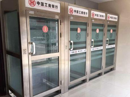 广州的24小时银行服务水平算顶尖的吗?由你评