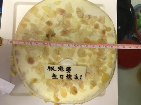 网购蛋糕面积缩水近三分之一 开花亭:尺寸标注错误