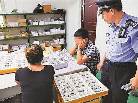 深圳警方捣毁名牌眼镜山寨窝点 缴获两万多副山寨眼镜