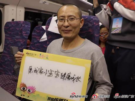 2019新浪广东幸福列车心愿传递 乘客写下新年期待