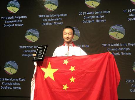 广州花都学子闪耀世界跳绳世界杯赛