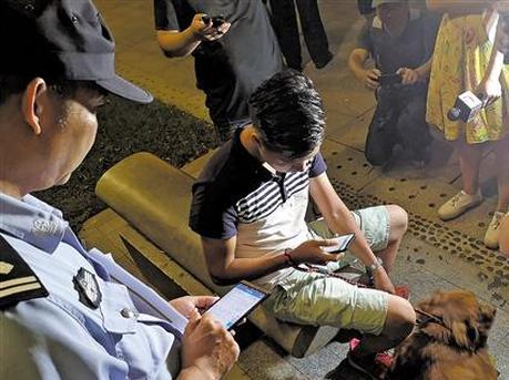 广州开展养犬管理执法整治行动