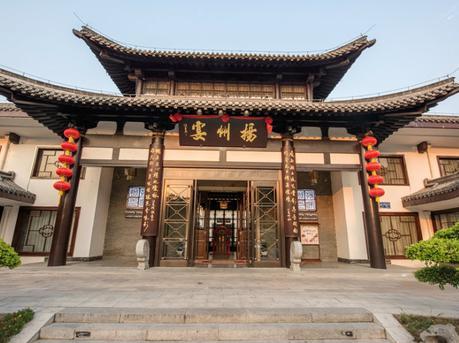 走进美丽动人的江苏扬州