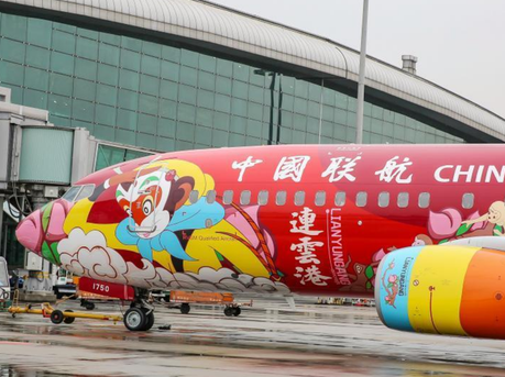 全球首架西游主题彩绘客机亮相广州