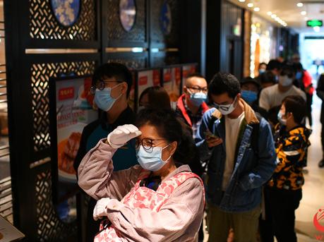 广州陶陶居等酒家昨日被叫停营业