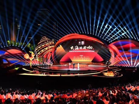 第33届中国电影金鸡奖电影音乐会