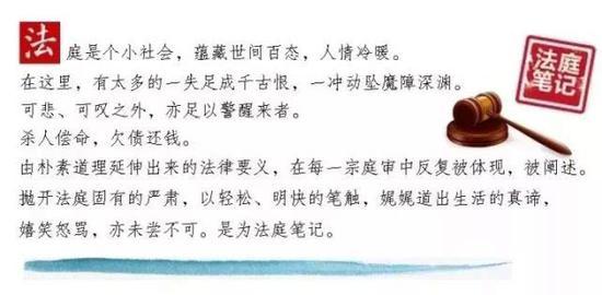 广州夫妻闹离婚 妻子称丈夫多次嫖娼染上不可说的病