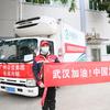 穗产检测试剂盒15小时抵达武汉