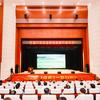 """《广东省农业科技发展""""十四五""""规划》发布"""