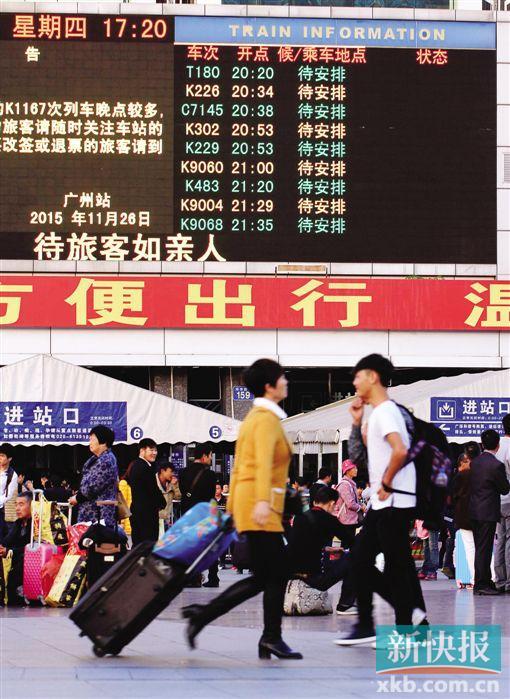 广州往重庆成都火车票秒光 增开列车下月16日