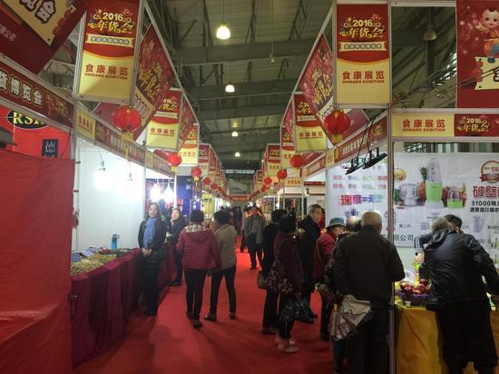 2016顺德首届年货博览会今日举行 展期共10天