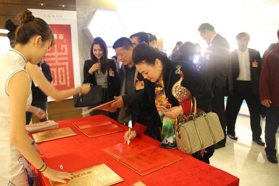 2016珠海第一盛事:非物质文