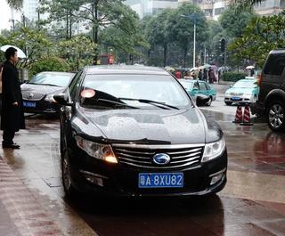 政务V影响力峰会指定用车