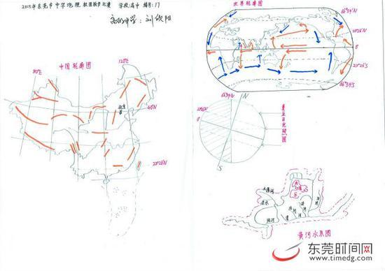 东莞地理老师手绘地图 震翻熊孩子