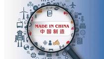 冯海宁:企业有耻感中国制造业才有希望