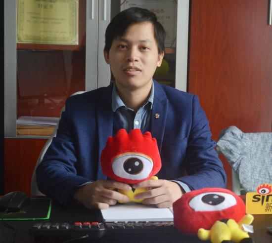 酷浪运动CEO宋志聪