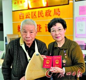 解阿姨与老伴再次来到广州白云区民政局婚姻登记处补办结婚证。 广州日报记者廖雪明 摄