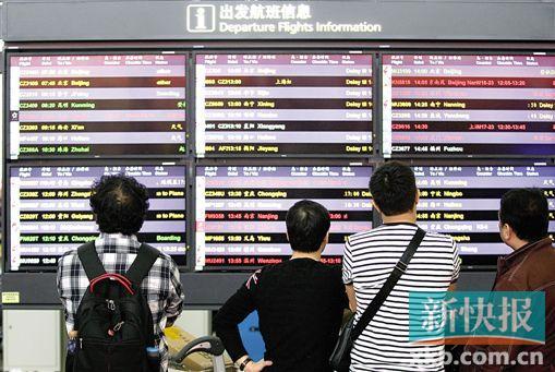 广州机场航班大面积延误 六小龄童发微博批评