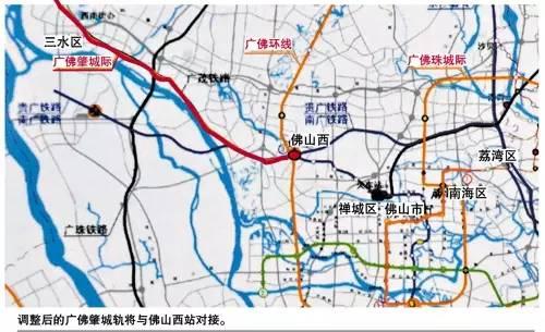 佛山西站正在申请更名为广州西站 耗资百亿