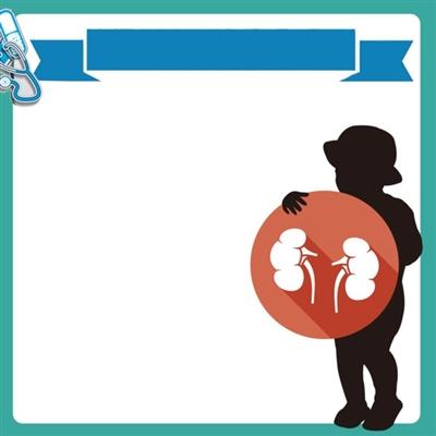 肾脏健康要从娃娃抓起 小孩出现肾脏问题应重视