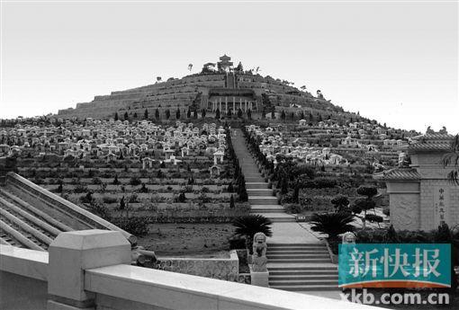 ■原中华墓园。