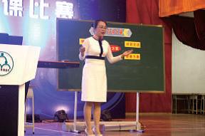 申鸿雁老师进行说课展示。
