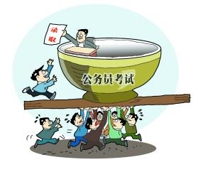 今年广东省公务员考试竞争比去年更激烈。   CFP供图