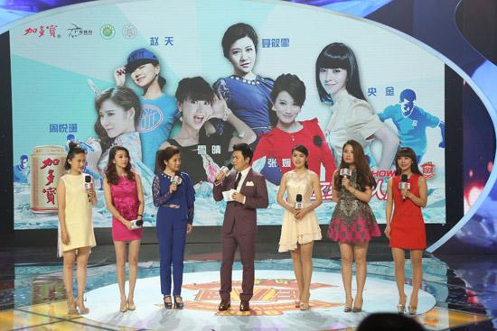六位广东体育频道美女主持担任六大赛区经理人-2016广东省高校三人图片