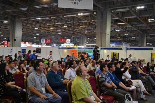 企业嘉宾首登G2E Asia 2016中国彩票行业高端