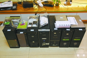警方缴获一大批手机、电脑、账簿等涉案物品。