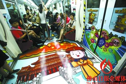马拉松动漫地铁上线 手绘漫画展示南海历史文化_佛山