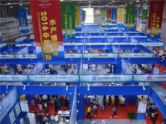 2016中国国际水产博览会展会概况