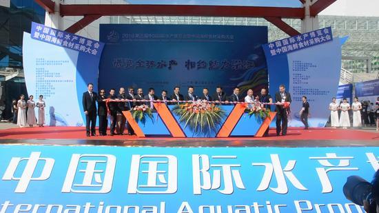 中国国际水产博览会暨中国海鲜食材采购大会开幕推杆仪式