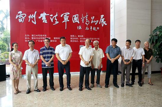 副市长梁志鹏、市文广新局局长聂兵等各相关方面负责人亲自到场参加开幕式