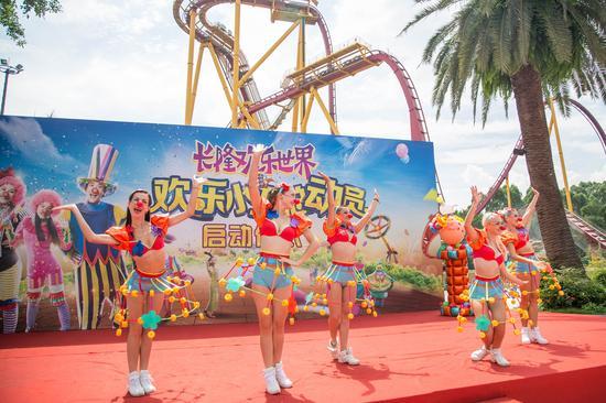 """国际小丑节""""欢乐小丑总动员""""在广州长隆拉开帷幕"""