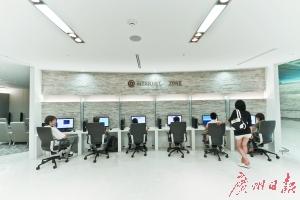 仁川机场转机专用的上网区。