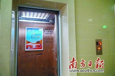 5岁女童深夜被困电梯近1小时 该小区电梯事故