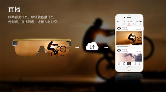 AR智能眼镜在奥运会中大放光彩 未来火热或赶超VR AR资讯 第4张