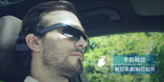 AR智能眼镜在奥运会中大放光彩 未来火热或赶超VR AR资讯 第3张