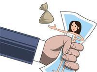 女大学生裸条借贷照片被贩卖
