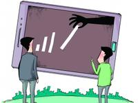 用户吐槽4G信号差强度不如3G