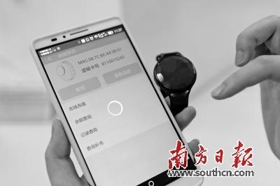 羊城通手环,可通过绑定手机充值。南方日报记者 符超军 摄