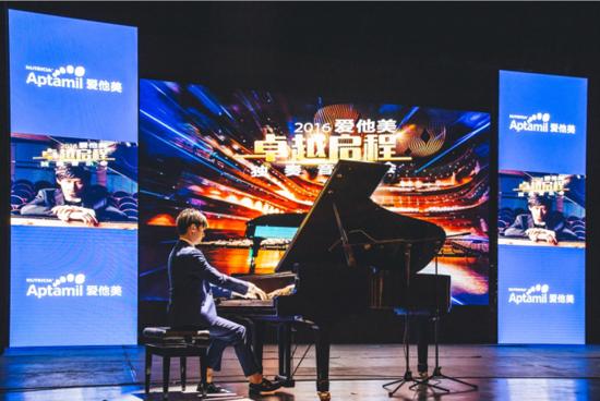 张浩天月底广州举行钢琴独奏会