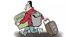 北京八成旅游合同纠纷为出境游 低价团纠纷占比大