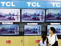 TCL转型提速 发力中高端电视产品